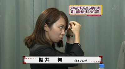 Sakurai Sho Sister so at Least Sho And His Sister